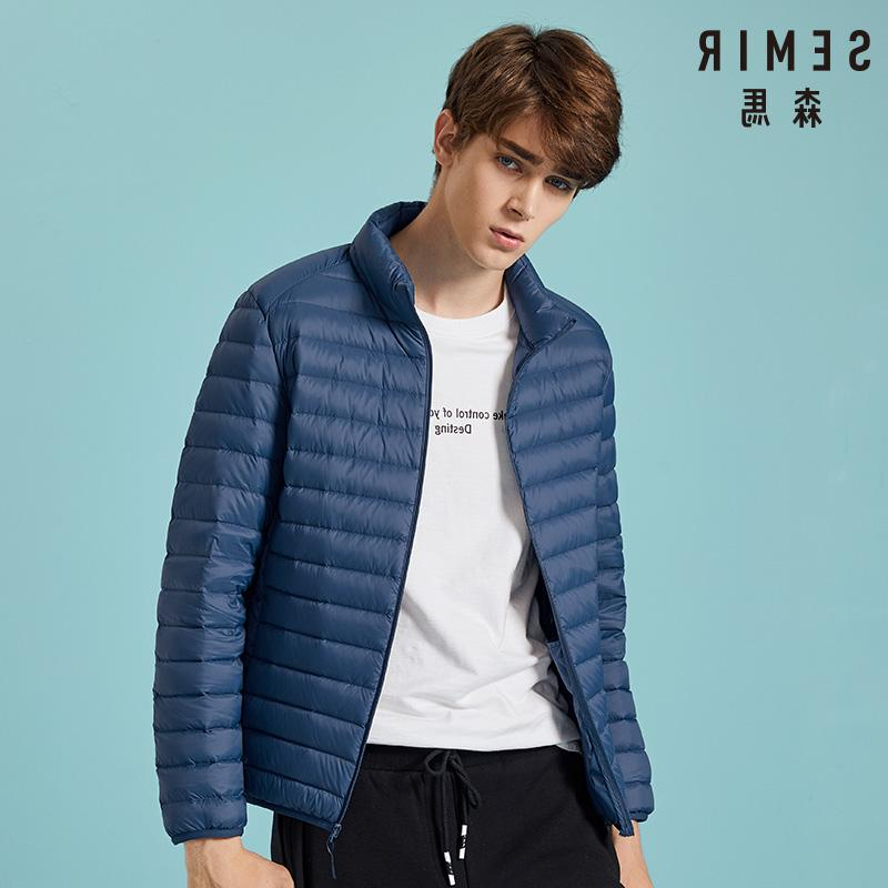 SEMIR 2019 <font><b>Jacket</b></font> <font><b>Men</b></font> Winter Warm 90% Hooded Coat jaqueta masculino
