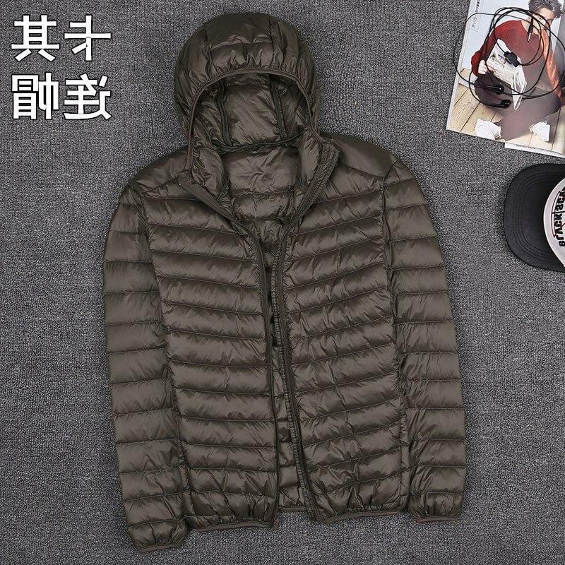 Autumn New Fashion Solid Ultra-thin Comfortable Casual Hooded White Down <font><b>Jacket</b></font> <font><b>Men</b></font> Coat