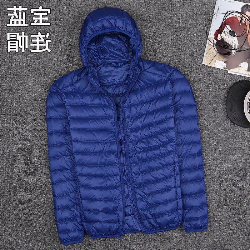 Autumn Fashion Boutique Ultra-thin <font><b>Light</b></font> Comfortable Hooded White Duck Down <font><b>Jacket</b></font> Coat