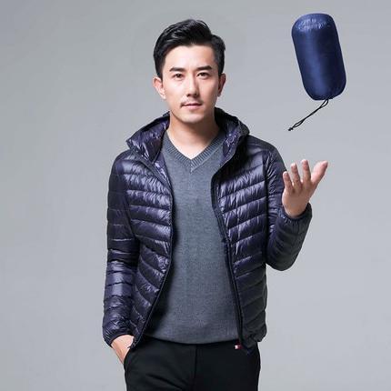 QUANBO Brand Ultra-thin Lightweight Coat