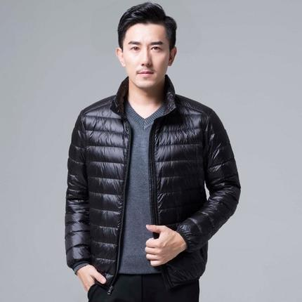 QUANBO Brand Winter <font><b>Light</b></font> Down <font><b>Jacket</b></font> Fashion Ultra-thin Lightweight Youth Slim Coat