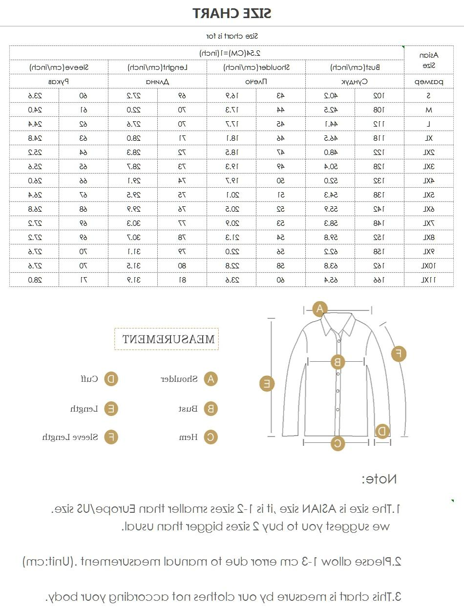 QUANBO Brand Autumn <font><b>Light</b></font> Down <font><b>Men's</b></font> Fashion Hooded Short Ultra-thin Lightweight Youth Slim Coat