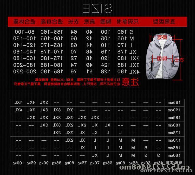 Windproof <font><b>Jacket</b></font> logo in Suit Windbreaker